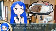 甘い!辛い!美味しい!(>~<)なさみだれちゃん