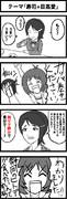 テーマ「寿司+日高愛」