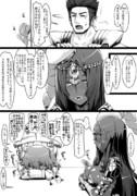 キアラさんルート Chapter2