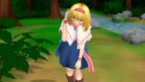 【東方MMD】森の中でアリスに・・・