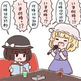 カラオケ秘封倶楽部