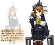 護衛艦「いなづま」擬人化