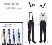 着せ替え用衣装(男性用)黒いうさみみ