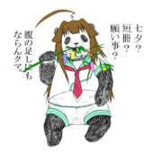 七夕クマー