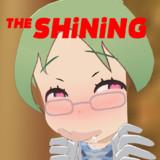 """""""輝き"""" 差分 """"THE SHiNiNG"""""""