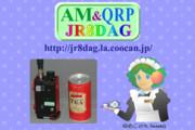 JR8DAGのAM & QRP ホームページの壁紙(Pocket6AM)(その1)