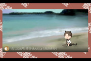 ソロモン海のクロヒョウ