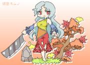 秋分の山姥