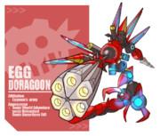 エッグドラグーン