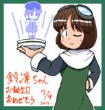 鈴凛ちゃんお誕生日おめでとう