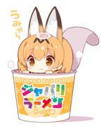 ジャパリラーメン〜サーバル味〜