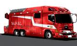 もしも東京消防庁がバス型の救助車を導入したら2