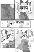キタキツネカイロ2