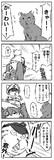 艦これ漫画『なんでもない話④』