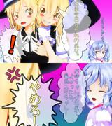 【東方MMD】ユキちゃんにお姉ちゃんができました。