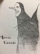 【えんぴつ】Menos Grande
