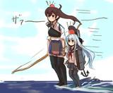 響と加賀さん