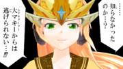 【仮面ライダーエグゼイド】39話のホウジョウエムゥ!【VOICEROID】