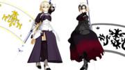【Fate/MMD】白羽式ジャンヌ・ダルク【モデル配布】
