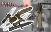 M9 bayonet 【MMDモデル配布】