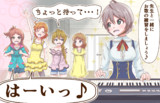 良い子の音楽教室