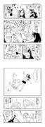 あんきら漫画『妖怪サンダル履かせ』
