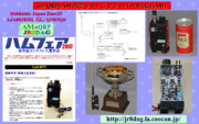 JR8DAGのAM & QRP ホームページの壁紙(Pocket6AM)(その2)