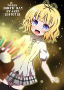 シャロちゃん生誕祭2017