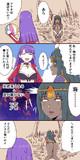 不夜城キャスターの夏イベント