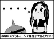 スプラトゥーン2発売まであと2日!!