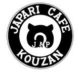 JAPARI CAFE KOUZAN