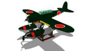 伍長式零式水上偵察機11型乙MMDモデル配布