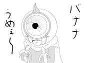 【仮面ライダーゴースト】バナナに目覚めるユルセン