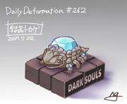 ほぼ毎日デフォルメ#262 結晶トカゲ