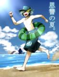 夏を堪能する巌窟王