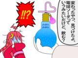 うーちゃんと話題の電球ソーダ※閲覧注意!!
