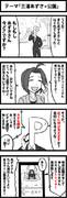 テーマ「三浦あずさ+公園」