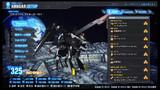ハイゴックブレイカー3支援「ブラックソウル・ライガー(ビースト)」