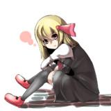 ルーミアちゃん is kawaii