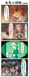 由良と時報(4時)