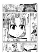 東方壱枚漫画録82「宝の価値」