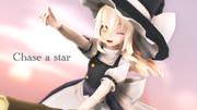 星を追う少女
