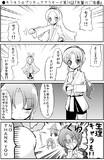 ●キラキラ☆プリキュアアラモード第24話「先輩のご指導」