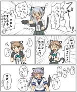 満潮・曙・霞 「猫」
