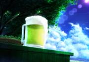 青空!夏!!ビール!!!