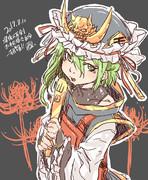 ワンドロな人【映姫さま】