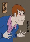 ちゃあじまん研!第肆話『謎の美少年』