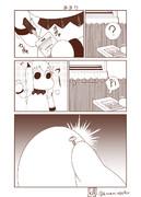 むっぽちゃんの憂鬱113