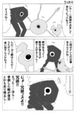 うっかり【けもフレ2期制作決定記念】