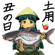 宿木姉さん&パンガシウス